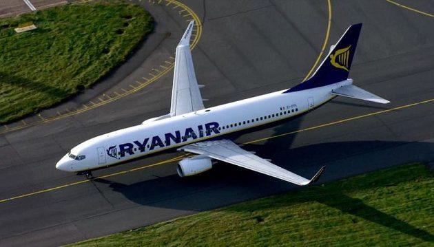 Η Ryanair απέλυσε έξι υπαλλήλους της γιατί κοιμόντουσαν στο πάτωμα