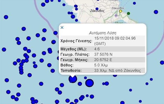 Δύο απανωτοί σεισμοί ταρακούνησαν τη Ζάκυνθο