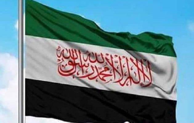 Αυτή είναι η νέα σημαία των τζιχαντιστών και «μετριοπαθών» ισλαμιστών στη Συρία