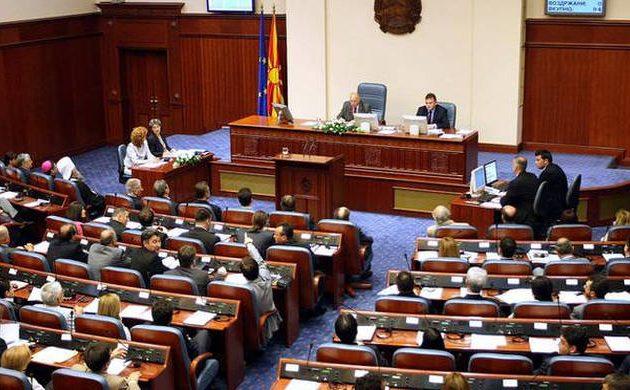 Ποιο είναι το χρονοδιάγραμμα της τροποποίησης του Συντάγματος της ΠΓΔΜ