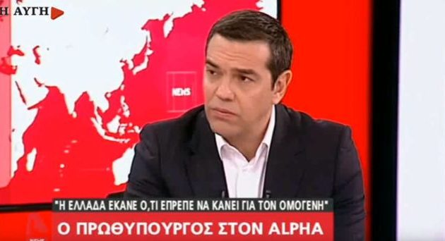 Αλέξης Τσίπρας: «Η Ελληνική Μειονότητα στην Αλβανία πρέπει να αποκτήσει όλα τα δικαιώματα που δικαιούται»