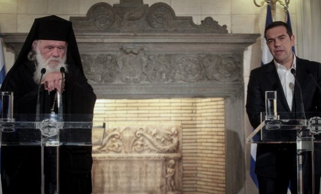 Ιστορική συμφωνία Τσίπρα- Ιερώνυμου για εκκλησιαστική περιουσία και μισθούς ιερέων