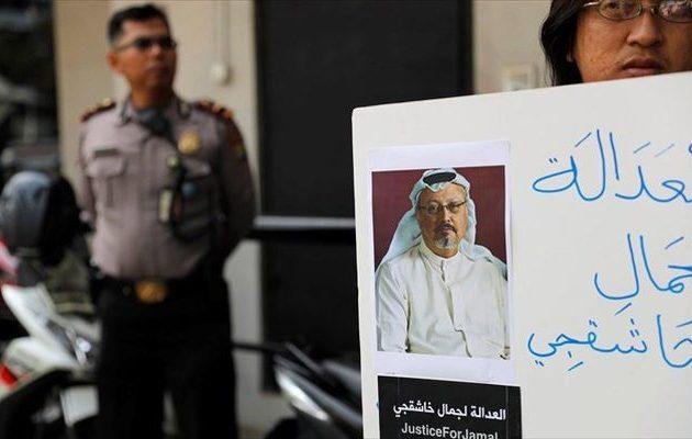 Σαουδική Αραβία: Δίωξη κατά 11 υπόπτων για τη δολοφονία Κασόγκι – Προτείνουν και θανατικές ποινές