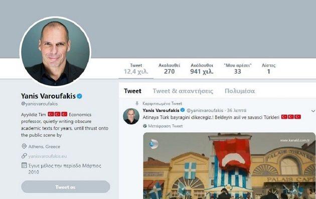 Θύμα Τούρκων χάκερς ο Βαρουφάκης- «Σκάσε, δεν τελείωσε ακόμη» (βίντεο)