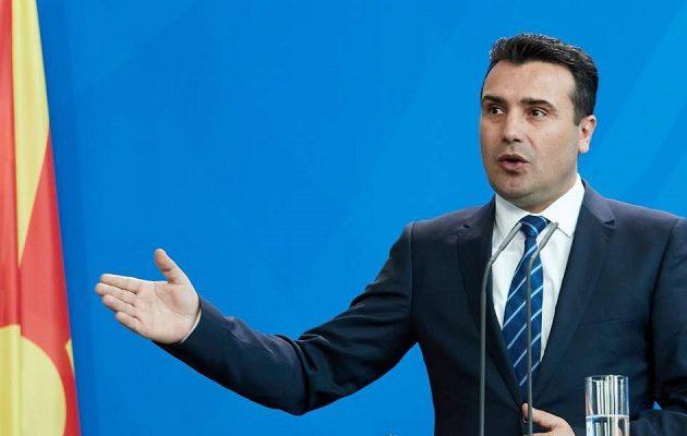 Πρόωρες εκλογές στη Βόρεια Μακεδονία προκηρύσσει ο Ζόραν Ζάεφ