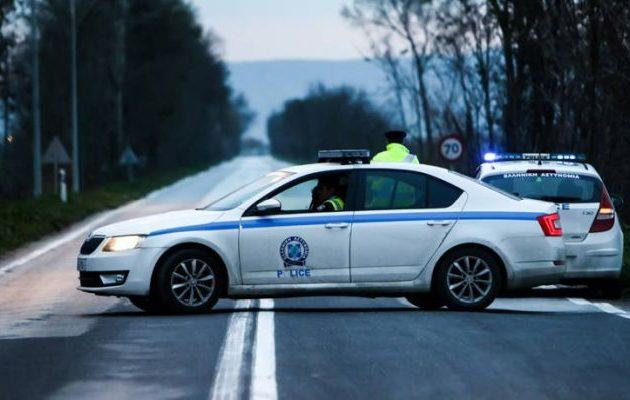 Ανθρωποκυνηγητό στην Εύβοια για ενόπλους που λήστεψαν υπάλληλο των ΕΛΤΑ