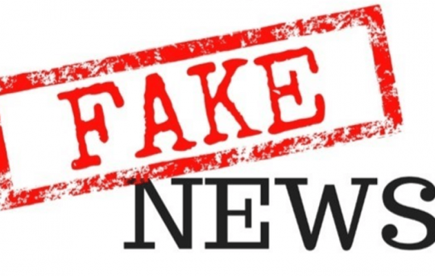 FT: Οι Ευρωπαίοι σχεδιάζουν μέτρα για Ρώσικα fake news ενόψει των ευρωεκλογών