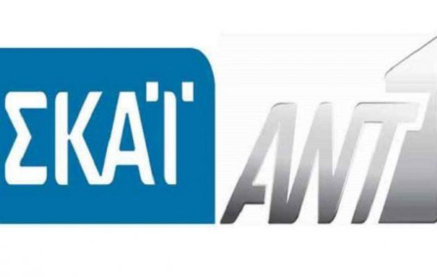 Βόμβα στο τηλεοπτικό τοπίο: ΑΝΤ1 και ΣΚΑΪ ετοιμάζονται για συνεργασία;