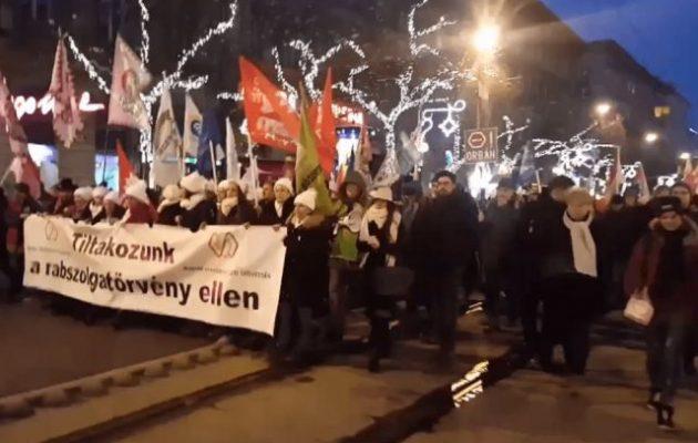 Νέες διαδηλώσεις στη Βουδαπέστη κατά των αντιεργατικών νόμων του Όρμπαν