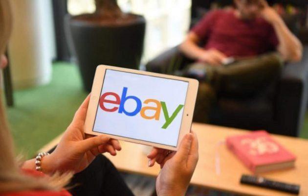Αγανακτισμένη Γερμανίδα πουλά τον άνδρα της στο eBay για 18 ευρώ