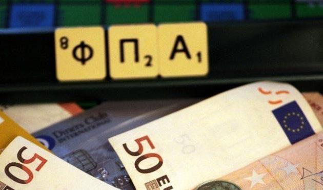 Εγκύκλιος ΑΑΔΕ: Δείτε ποιες επιχειρήσεις «γλιτώνουν» τον ΦΠΑ