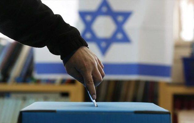 Την Κυριακή αρχίζουν οι διαβουλεύσεις στο Ισραήλ για σχηματισμό νέας κυβέρνησης