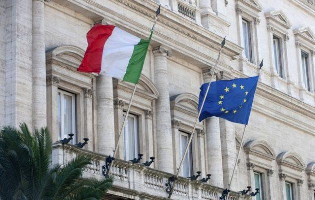 Moody's: Αρνητικές οι προοπτικές για τις ιταλικές τράπεζες