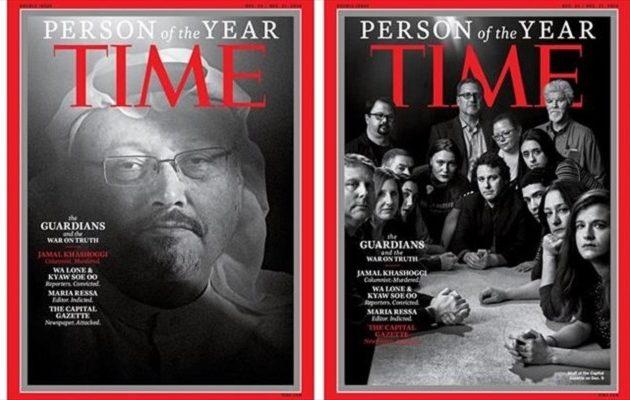 Πρόσωπο της χρονιάς του περιοδικού «TIME» ο δολοφονημένος Τζαμάλ Κασόγκι