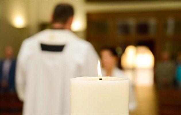 Σχεδόν 700 καθολικοί ιερείς καταγγέλθηκαν για παιδεραστία τις τελευταίες δεκαετίες στο Ιλινόις