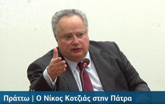 Νίκος Κοτζιάς: Η Συμφωνία των Πρεσπών αναγνωρίζει Σλαβομακεδόνες και σλαβομακεδονική γλώσσα