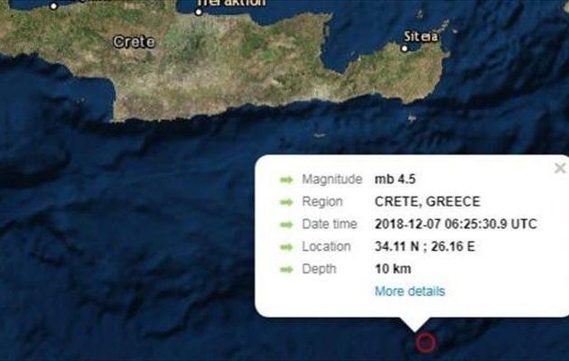 Σεισμός 4,2 Ρίχτερ νότια της Ιεράπετρας