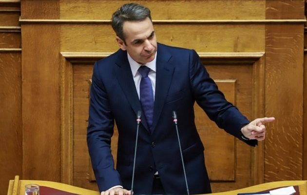 Η γκάφα του Κυριάκου Μητσοτάκη στη Βουλή – Τι είπε
