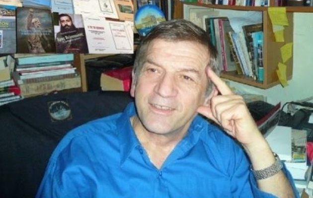 Αλβανία: «Έπιασαν» στα σύνορα τον καθηγητή Παν. Μπάρκα επειδή μετέφερε «20 επικίνδυνα βιβλία»