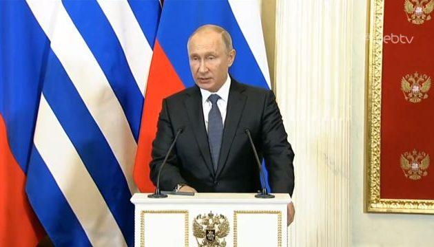Τι απάντησε ο Πούτιν για τους Ρώσους πράκτορες -δήθεν διπλωμάτες- που απέλασε η Ελλάδα