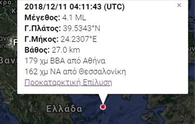 Σεισμός 4,1 Ρίχτερ ανοιχτά της Αλοννήσου