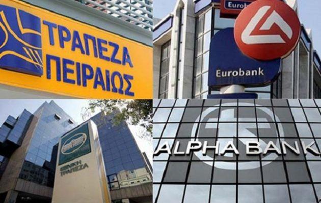 Αρνούνται οι τράπεζες να αναστείλουν τις καταβολές δόσεων δανείων ενώ ο λαός τελεί σε «καραντίνα»