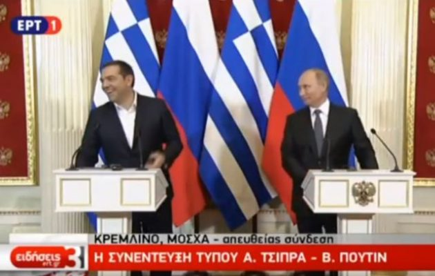 Πάλι με τη γραβάτα του Τσίπρα ασχολήθηκαν στη Μόσχα – Τι απάντησε ο πρωθυπουργός (βίντεο)