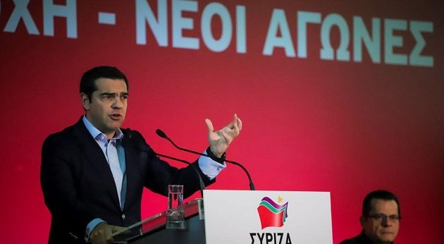 Il Manifesto: Ο Τσίπρας τα κατάφερε, οι συντάξεις των Ελλήνων δεν θα κοπούν