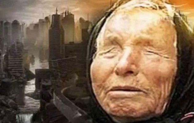 Οι προφητείες της Μπάμπα Βάνγκα για το 2019 – «Η Ευρωπαϊκή Ένωση θα καταρρεύσει»