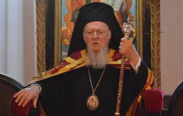 Τον αποτροπιασμό του για το μακελειό στη Σρι Λάνκα εξέφρασε ο Οικ. Πατριάρχης