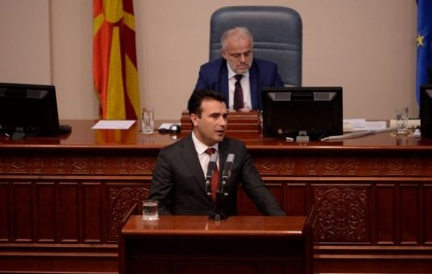 """Εμπλοκή στα Σκόπια με το κόμμα BESA: «Δεν είμαστε """"Μακεδόνες""""» – Τι ζητούν από τον Ζάεφ"""