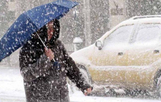 Κακοκαιρία με χιόνια και ισχυρό ψύχος φέρνει το Σάββατο ο «Λέανδρος»