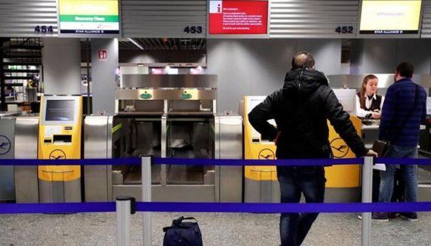 Γερμανία: Στον «αέρα» εκατοντάδες πτήσεις λόγω απεργιών στα αεροδρόμια