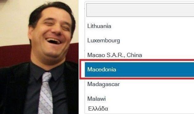Ο Άδωνις Γεωργιάδης πουλάει βιβλία σε χώρα με το όνομα Μακεδονία – Δεν πιστεύεις; Δες (φωτο)