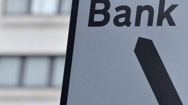 Η Κομισιόν άσκησε διώξεις σε 8 ευρωπαϊκές τράπεζες για καρτέλ ομολόγων