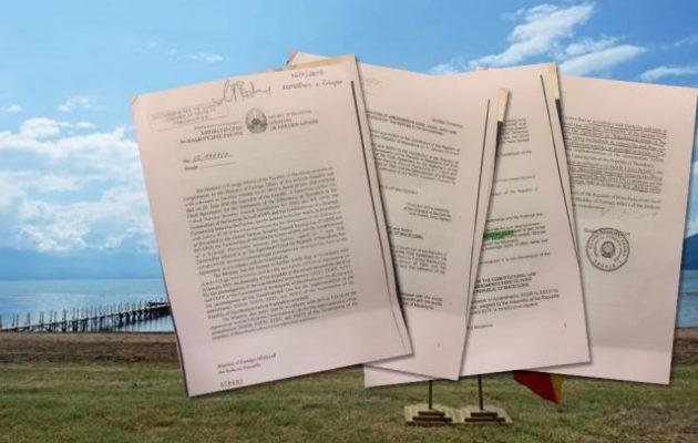 Τελειώνει κάθε επιχείρημα της ΝΔ η ρηματική διακοίνωση της ΠΓΔΜ