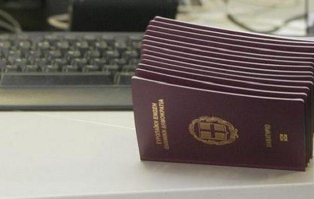 Times: Το ελληνικό διαβατήριο είναι στα ισχυρότερα του κόσμου