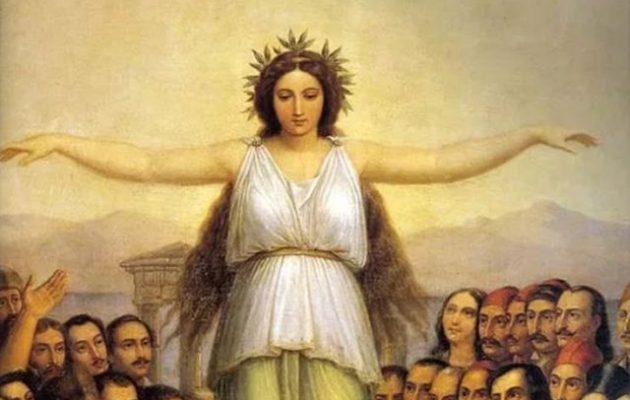 Η Συμφωνία των Πρεσπών είναι στην εθνική γραμμή που χαράχτηκε πριν 150 χρόνια – Η Ελλάδα μεγάλη ξανά
