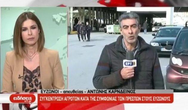 Η γκάφα της ΕΡΤ3 με τη Βόρεια και τη… Νότια Μακεδονία (βίντεο)