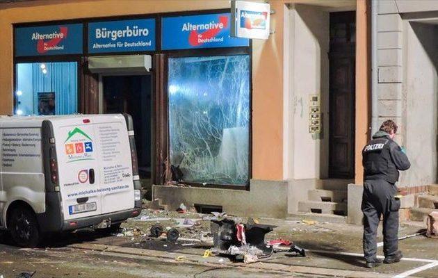 Έκρηξη έξω από τα γραφεία της AfD στην Σαξονία