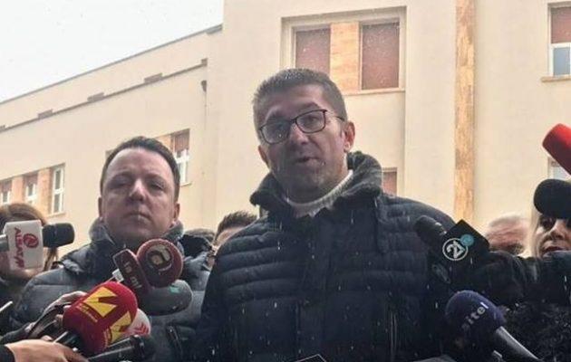 """Αρχηγός «αρχαιομακεδόνων» Σκόπια: «Ζητώ πρόωρες εκλογές – Ο Ζάεφ είναι προδότης της """"Μακεδονίας""""»"""