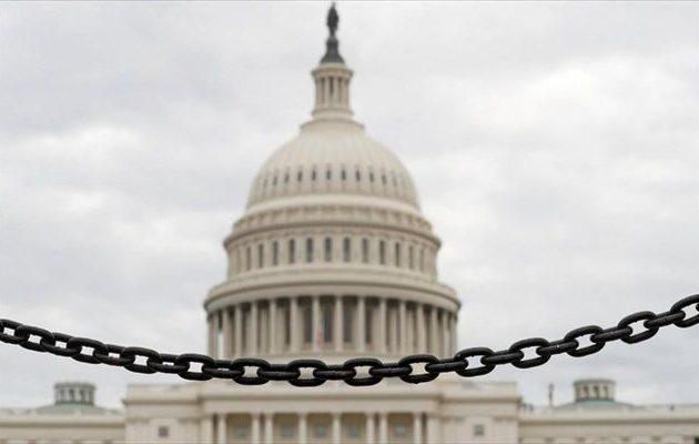«Τελεσίγραφο» Fitch προς ΗΠΑ: Τελειώνετε με το «shutdown», αλλιώς υποβάθμιση