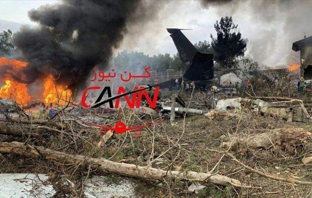 Συνετρίβη αεροσκάφος με εννέα επιβαίνοντες σε αεροδρόμιο στο Ιράν