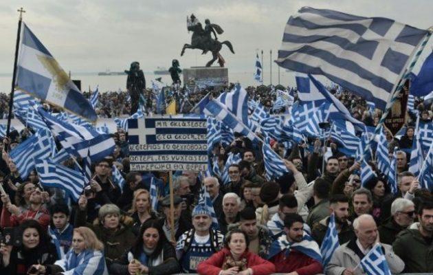 ΑΠΟΚΑΛΥΨΗ τρέλα! Υπάρχουν 17 Μακεδονίες στον κόσμο – Να παρέμβουν οι Παμμακεδονικές!