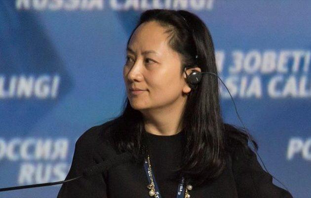 «Οι ΗΠΑ θα ζητήσουν από τον Καναδά την έκδοση της οικονομικής διευθύντριας της Huawei»