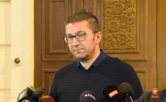 «Η Συμφωνία των Πρεσπών είναι συνθηκολόγηση» λέει Μίτσκοσκι – «Με 80 βουλευτές την αλλάζω»