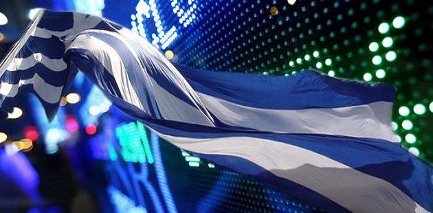Bloomberg: Τα ελληνικά ομόλογα, ένα ακόμα σημάδι της ανάκαμψης