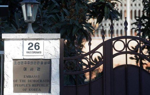 «Εξαφανίστηκε» ο πρέσβης της Βόρειας Κορέας στην Ιταλία