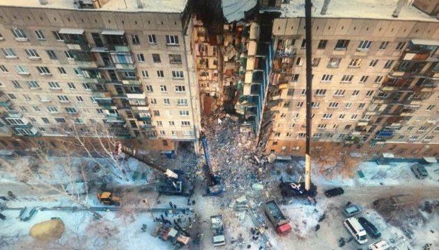 Θρίλερ με την κατάρρευση της φονικής πολυκατοικίας στη Ρωσία – Στους 37 οι νεκροί