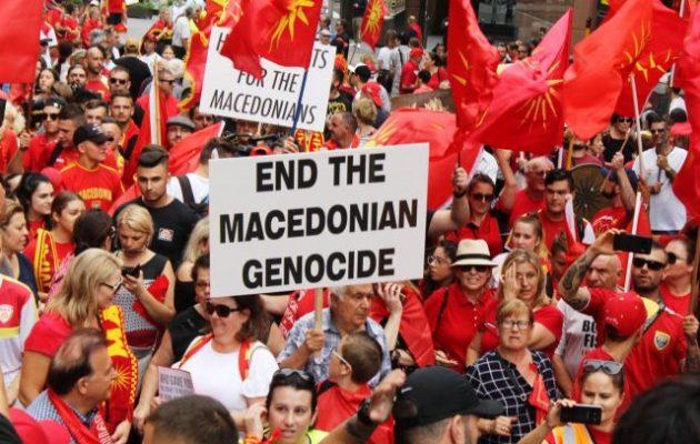 "OMD: «Ο ""μακεδονικός"" λαός είναι ο μοναδικός λαός που αυτοκαταργήθηκε»"
